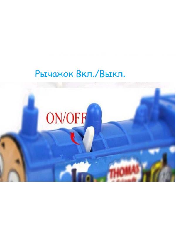 """Паровозик """"Томас"""""""