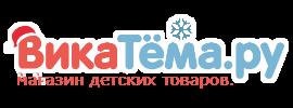Интернет-магазин ВикаТёма.ру